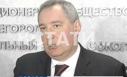 В Нижнем Новгороде с визитом побывал Дмитрий Рогозин