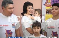 В Нижнем Новгороде выбирают лучшую семью Нижегородской области