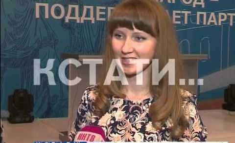 11 человек на кресло депутата Госдумы — таковы итоги праймериз партии «Единая Россия»