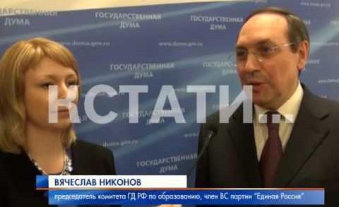200 млн рублей выделены из федерального бюджета для постройки новых школ