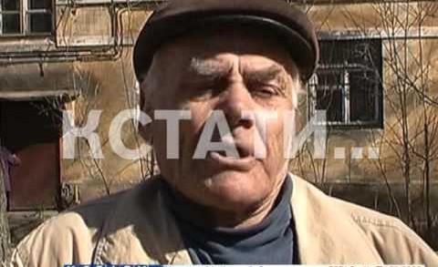 80-летний пенсионер, бросивший любовь, ради жены, вынужден оправдываться в полиции.