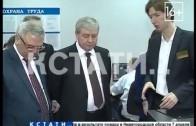 Белорусская делегация осмотрела новый ресурсный центр