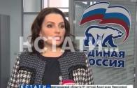 «Единая Россия» начала прием заявок от кандидатов для участия в праймериз