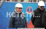 Комиссия FIFA впервые в живую увидела нижегородский стадион