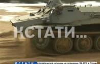 Мастера артиллерийского огня показали на что способны на Мулинском полигоне