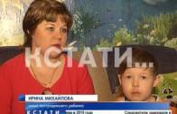 Недетские страсти в детском саду — воспитательница кулаками пыталась заставить ребенка петь