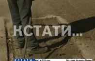 Недолговечный но необходимый — ямочный ремонт начался на Молитовском мосту