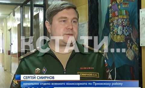 Особенности весеннего призыва в Нижегородской области