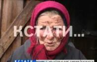 Первая весенняя гроза прогремела над Нижегородской областью