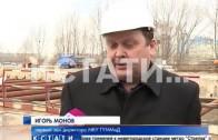 Первый рубеж пройден на строительстве станции метро «Стрелка»