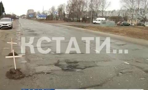 Похороны дорог устроили владельцы машин пострадавших от ям