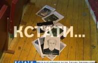 Расстрел ветеранов — стену памяти участников войны вандалы превратили в тир