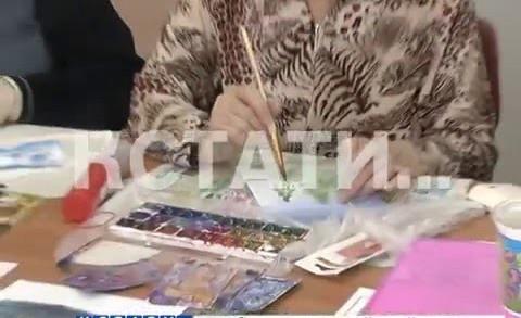 С помощью арт-терапии нижегородцев выводят из депрессии