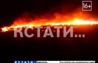 Серьезный пожар в Новинках