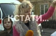 Сильный взрыв прогремел в Нижнем Новгороде
