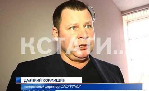 Силовая операция по захвату власти проведена на заводе «РУМО»
