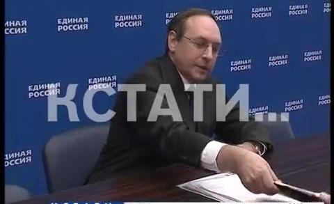 Сохранение ВУЗов и льгот детям, оставшимся без родителей — приоритеты «Единой России»