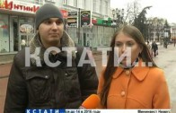 Уличные бомбилы разгромили дом главы города на Большой Покровской