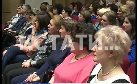Уровень зарегистрированной безработицы в Нижегородской области один из самых низких в стране