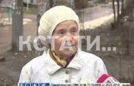 В ближайший месяц в Нижнем Новгороде начнется капитальный ремонт первых 20 домов