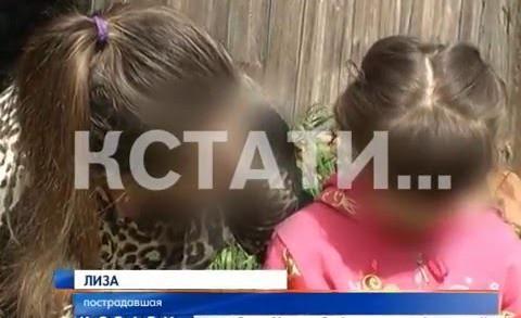 5-летняя девочка стала сексуальной наложницей 16-летнего человека