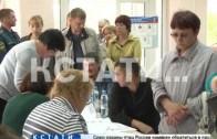 Более 260 тысяч нижегородцев приняли участие в предварительном голосовании «Единой России»