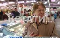 Ценовой скачок — грядущие праздники ударят по карманам нижегородцев