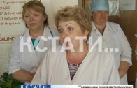 Чтобы спасти больницу главврач объявил голодовку