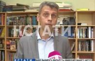 «Единая Россия» против сокращения расходов на образование