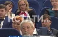 «Единая Россия» учтет предложения нижегородцев по развитию образования