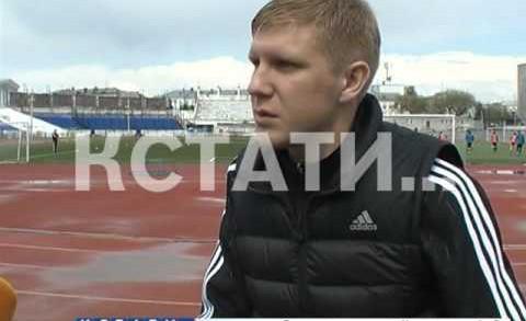 Главный спортивный символ Дзержинска под угрозой — ФК «Химик» на грани банкротства