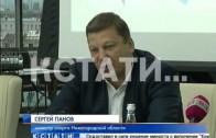 Итоги прошедшего сезона подвели в баскетбольном клубе Нижний Новгород