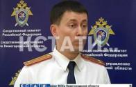 Коррупционер из антикоррупционного отдела — сотрудник полиции задержан за взятку
