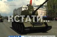 Легендарный Т-34 возглавил репетицию парада на площади Минина