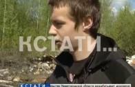 Мусорный потоп в Ленинском районе — частный сектор погребен под горами мусора