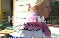 Паркоматы на ул. Рождественской пали жертвой вандалов
