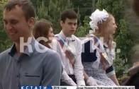Последний звонок прозвенел в нижегородских школах