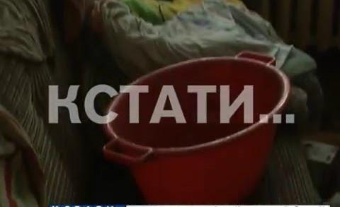 Профилактические работы на системах отопления водопадом обрушились на головы жильцов улицы Радужной
