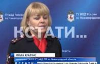 Самый гибкий грабитель задержан в Нижегородской области
