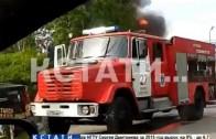 Сильный пожар произошел в минувшие выходные на улице Ларина