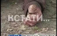 Смертью человека, брошенного скорой помощью, занялись минздрав и следственные органы.