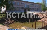 Своя «черная дыра» появилась в Ильиногорске