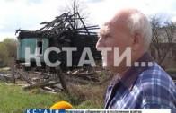 В огненной ловушке оказались двое детей в Шахунском районе