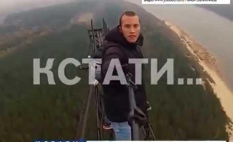 Вандалы-экстремалы оккупировали Шуховскую башню