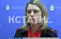 Второе за неделю вооруженное ограбление банка совершено в Нижнем Новгороде