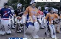 Хоккейный карнавал — нижегородские болельщики решили поддержать российских хоккеистов