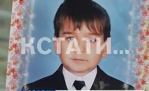9-летний ребенок похищен по дороге в школу