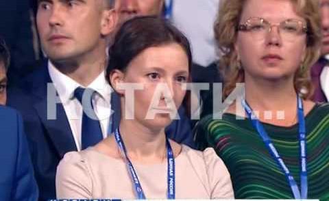 «Единая Россия» назвала имена кандидатов в депутаты