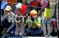 «Единая Россия» поздравила ребят с Днем защиты детей.