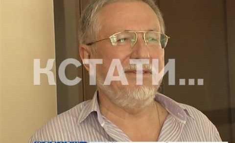 Глава Дивеевского района осужден за выписыванеи себе премий